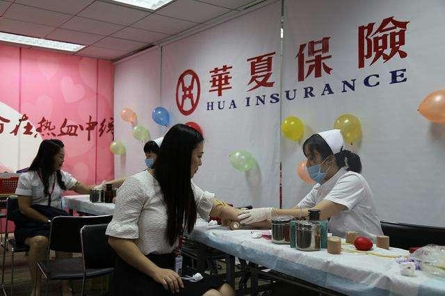 """中天金融""""賣子""""籌資將完成 收購華夏保險方案仍未定"""