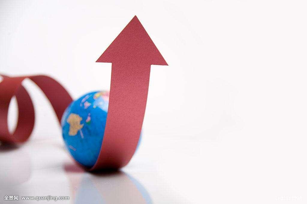 社科院:今年中國經濟預計增長6.7%左右