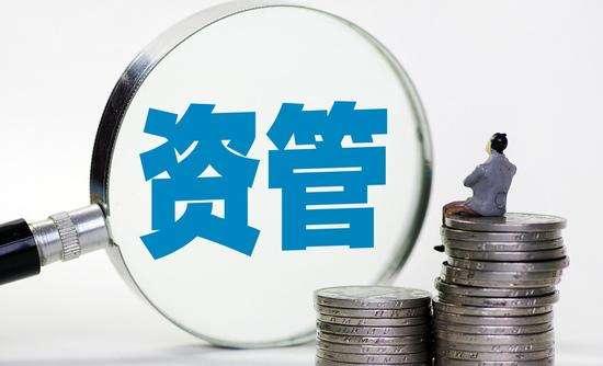 保險資管兩大業務受資管新規衝擊