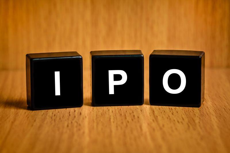 """擬IPO銀行""""劇透"""":""""面試""""環節被詢49個問題 平均每家需回答4個"""