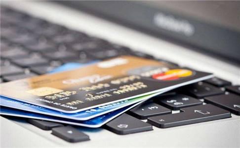 信用卡全額罰息有望打破