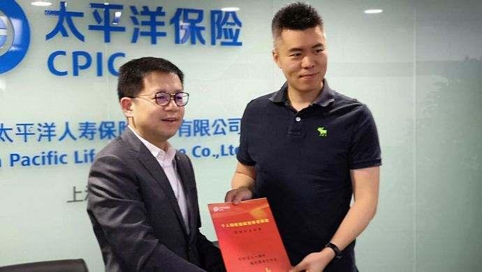 稅延養老險試點啟動 上海開出全國首單