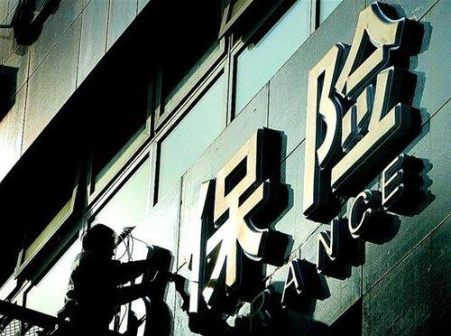 外資保險經紀商在華加速布局