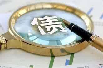 跨季資金面考驗臨近 券商看好利率債表現