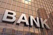 銀保監會:銀行業不規范行為得到初步遏制