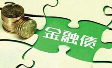 險資以債權形式進行綠色投資達6854億