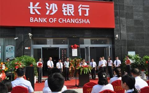 A股IPO排隊銀行隊伍擴容