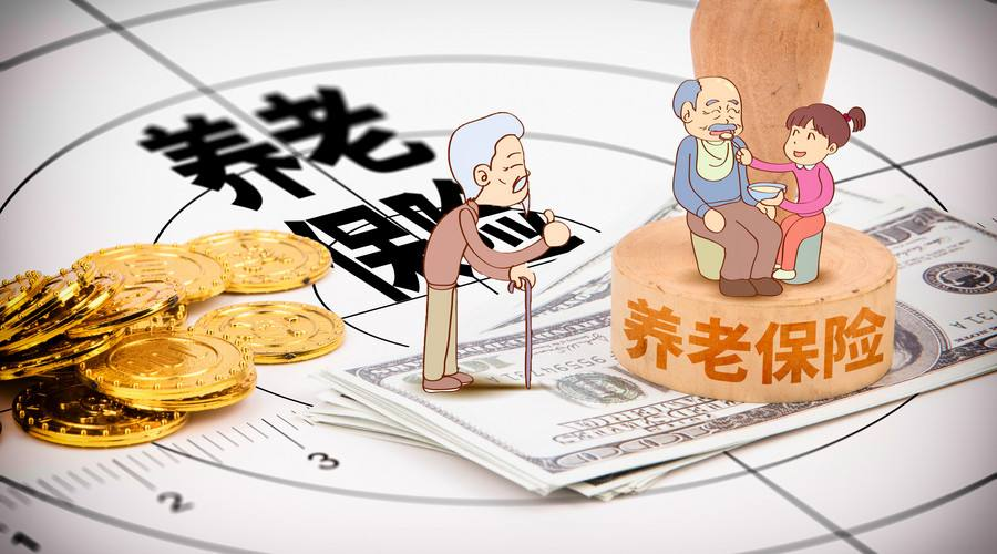 個人稅延商業養老保險試點落地月余 已簽發保單逾萬件