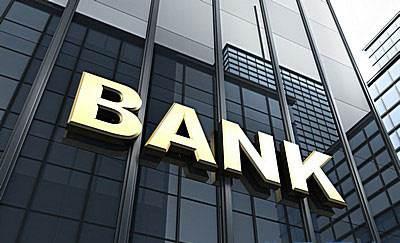 美國大型銀行獲準提高分紅規模