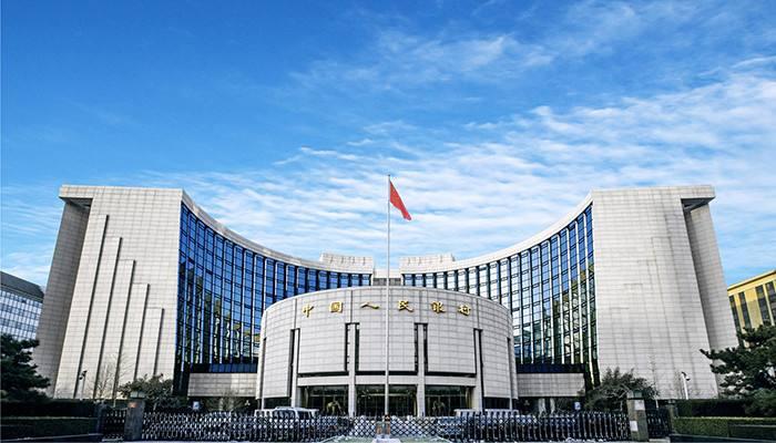易綱:保持人民幣匯率在合理均衡水平上的基本穩定