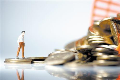 郭樹清:中國資本市場已顯示出較好投資價值
