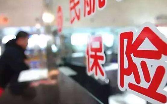 陳文輝:保險業要在養老保障等方面積極作為