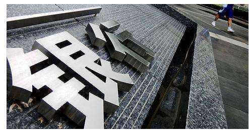 中國銀行業協會發布報告:銀行業經營態勢總體平穩向好