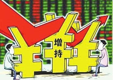 """銀行股估值陷入史上""""最白菜價"""" 28位高管人均百萬元主動""""買菜"""""""