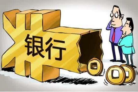 京城按揭已有銀行網點停貸 辦理信用卡或存款成附帶要求