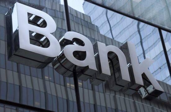 外資銀行發力中國財富管理市場