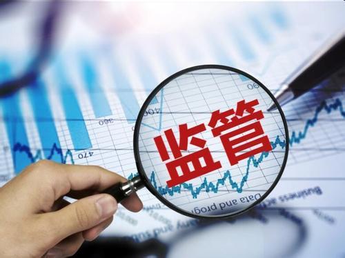 保險業擬自查投資信托計劃信息