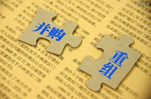 上市公司重組變換審計機構案例增多
