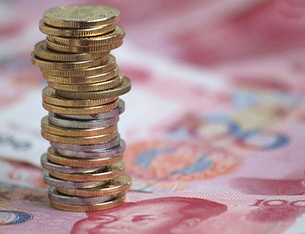 十天11家金融機構領反洗錢罰單 罰款總額超千萬元
