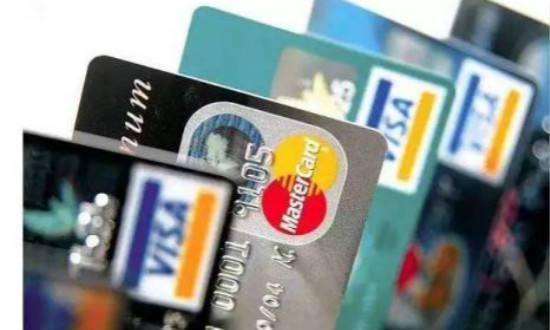 信用卡分期啟動浮動利率 三年期最低月費率僅為0.32%