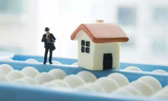 北京最嚴公積金政策出臺 房貸資金不足城市或會跟隨