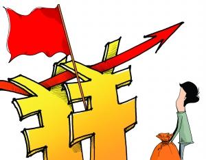 減投非標 險資鎖定高股息率藍籌股