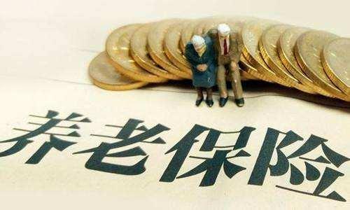 人社部:養老保險覆蓋人數超9.25億人