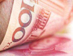 人民幣匯率不存在大幅貶值空間