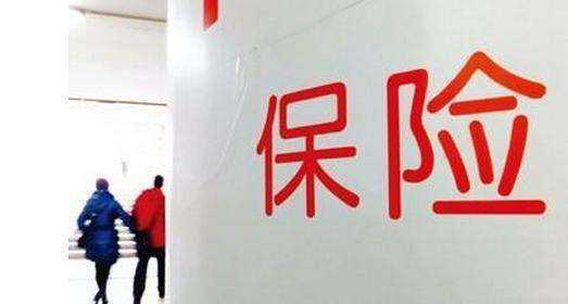 東吳保險經紀新三板摘牌後竟溢價2.9倍被收購