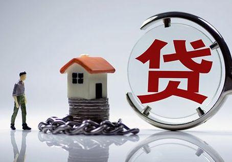 北京房貸利率未現明顯松動