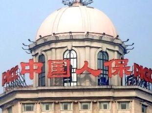 中國人保回A信心足
