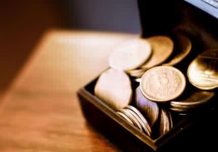 首都經濟貿易大學金融學院院長尹志超:發展普惠金融對家庭收入將産生積極影響