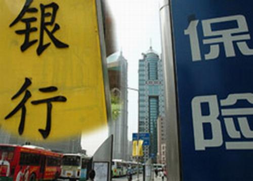 兩月內7家銀行因保險銷售違規被罰