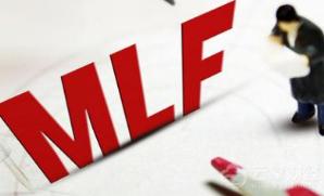 央行:11月開展MLF操作4035億元