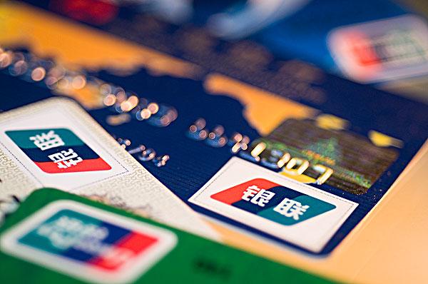 部分銀行信用卡分期自稱理財