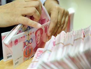 11月人民幣貸款增量破萬億元