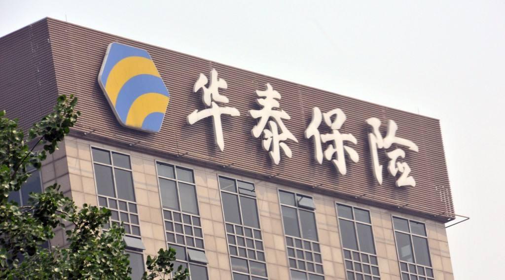轉型中外合資 華泰保險股權結構優化