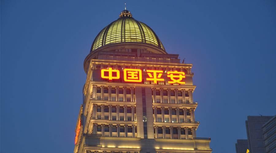 中國平安:不排除繼續回購 投資地産不做野蠻人