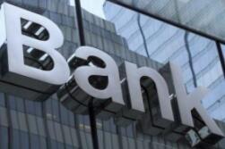 """銀行""""衝日均""""攬儲付息率超過6.6%"""