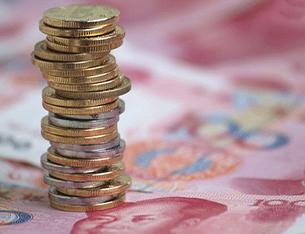 央行:擴大金融業對外開放勢在必行