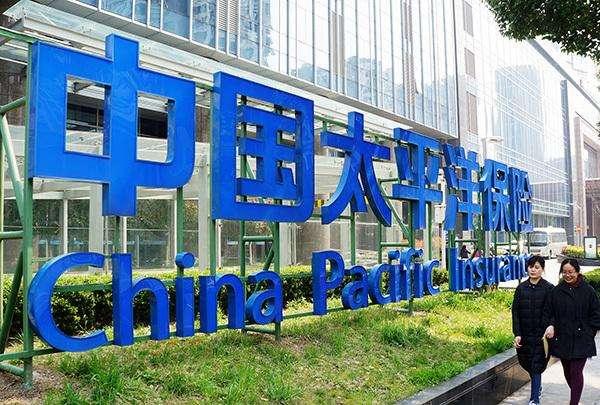 12年平均分紅率48% 中國太保成最慷慨上市險企