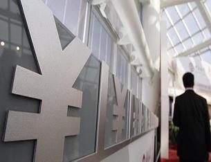 A股上市銀行年報披露 17家銀行選擇現金分紅