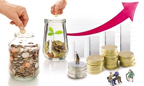 多部門權威發聲 養老金委托投資有望提速擴容