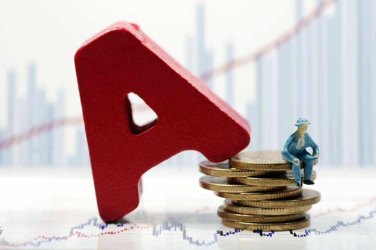 一季度194億美元流入A股 外資機構加速布局