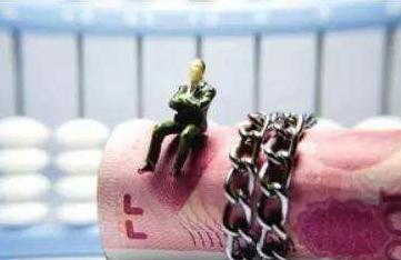 銀行專項整治啟幕 股權違規、關聯交易將被嚴查