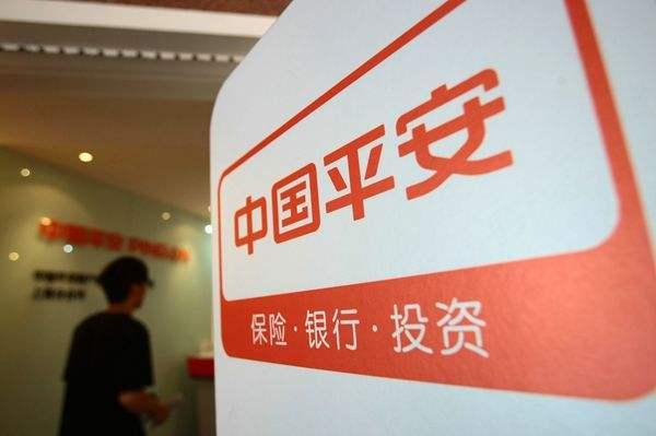 中國平安回購馬不停蹄 21天買足50億元觸及回購計劃下限