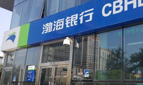 非上市銀行發行永續債松綁 渤海銀行搶得頭籌