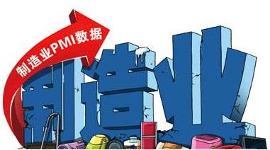 7月PMI回升至三個月高點 制造業初顯企穩信號