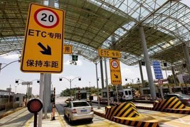 ETC全國免費領 用廣發卡高速通行低至7.6折