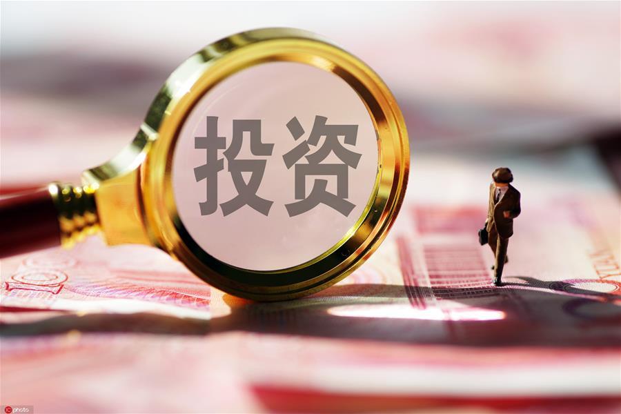 8月房企海外融資大幅縮水